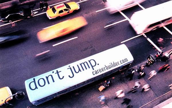 Не прыгай - реклама рекрутингового агентства